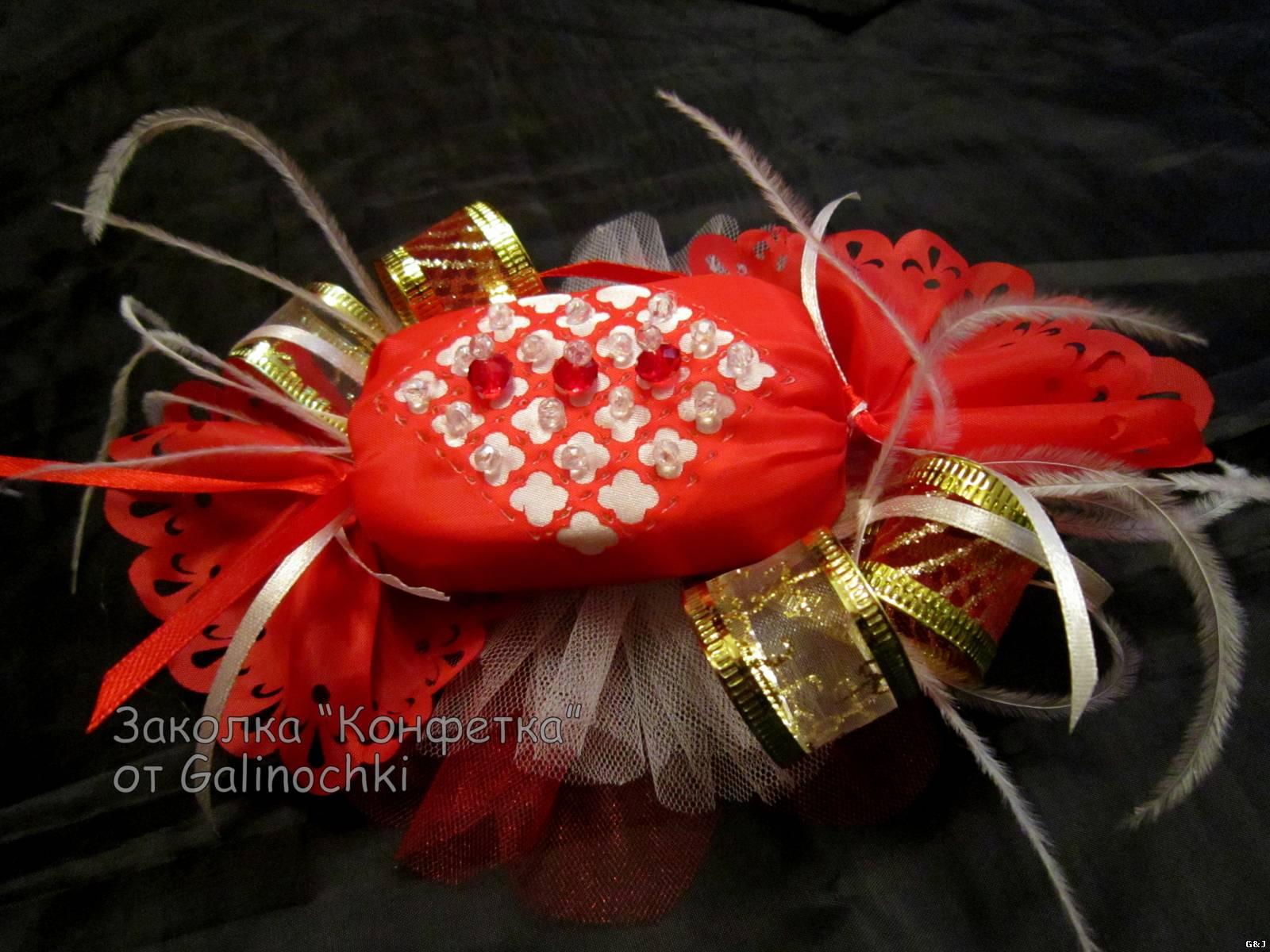 Костюм конфеты на новый год своими руками